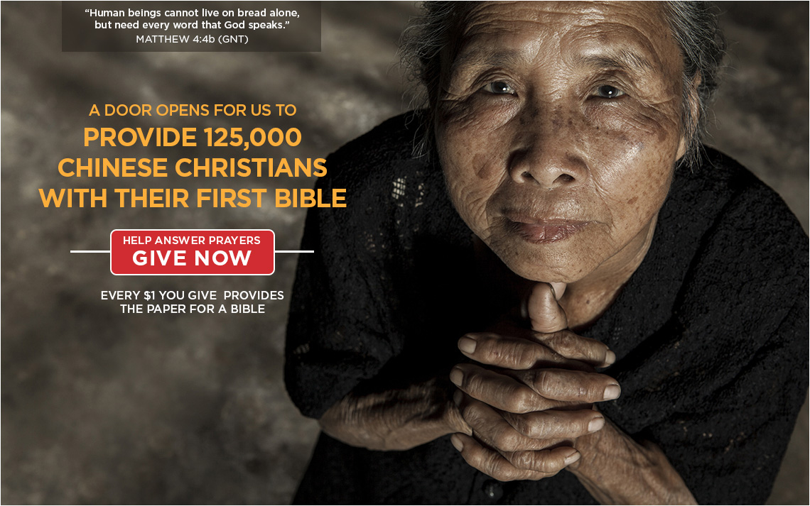 Millions of Chinese Christians are waiting for their first Bible. Help end their wait. Give Now >