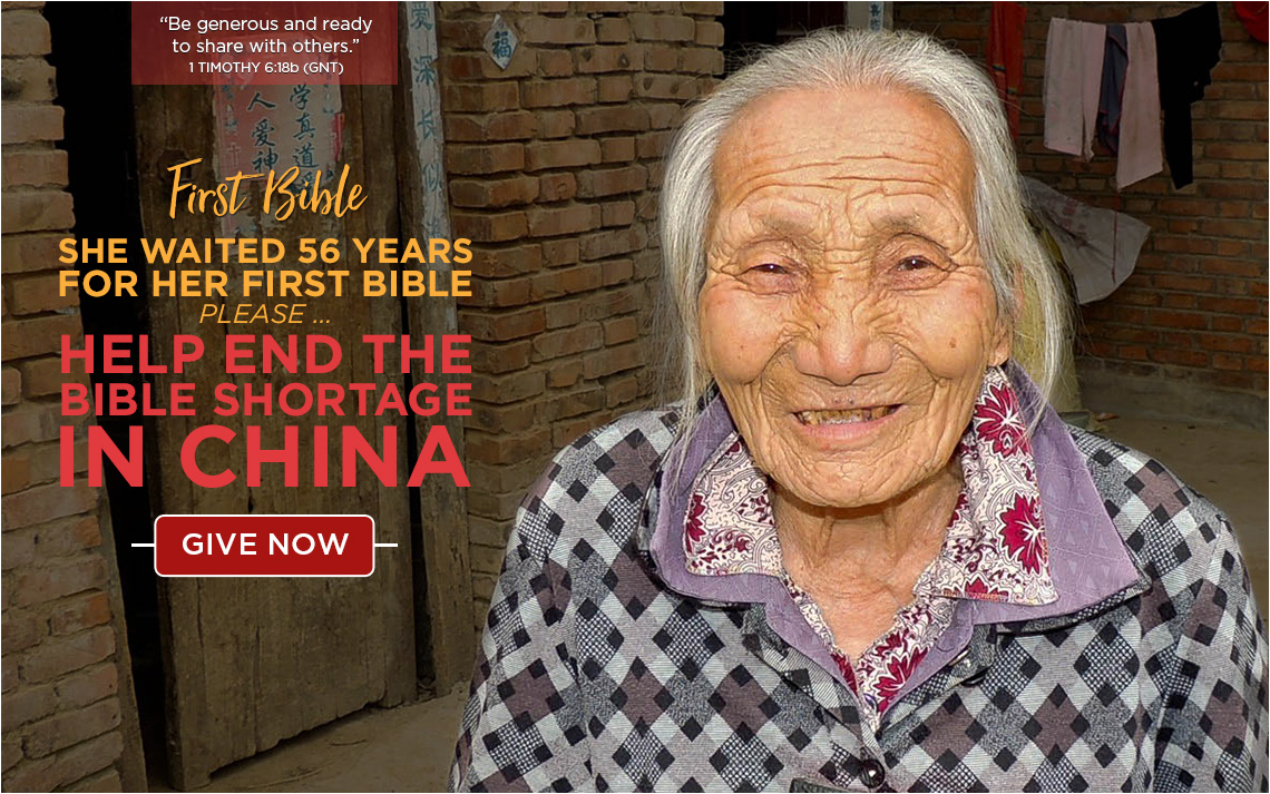 She waited 56 years for her first Bible. Please...Help end the Bible shortage in China. GIVE NOW >