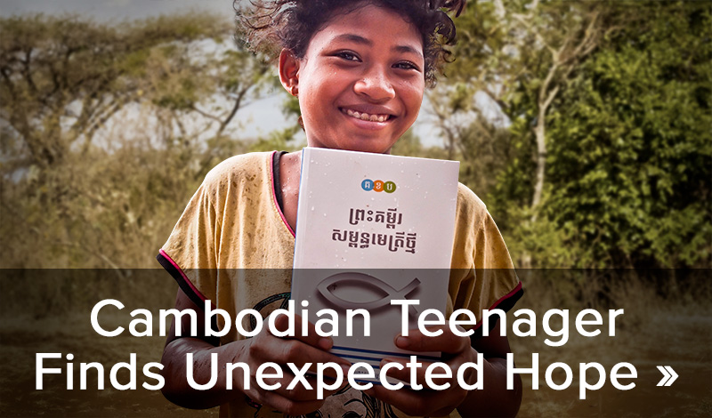 Cambodian Teenager Finds Unexpected Hope