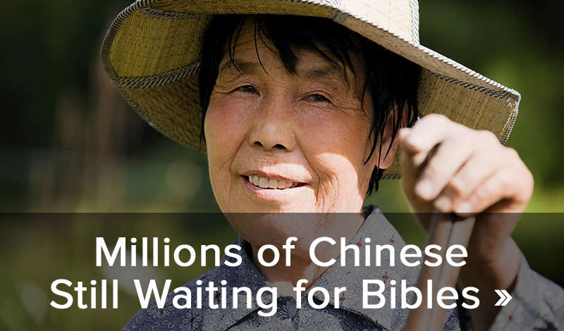 Millions of Chinese still waiting for Bibles >
