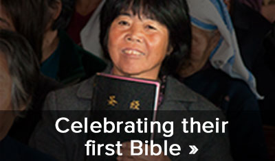 Celebrating their first Bible