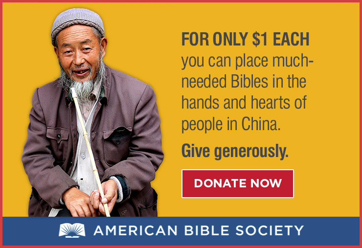 Give Generously - Donate Now